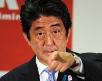 Япония должна повысить