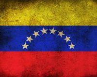 Венесуэла поощряет