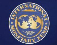 МВФ призвал ЕС создать