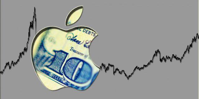Айкан предлагает Apple