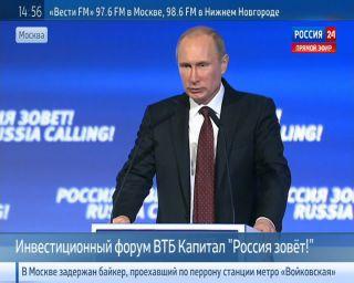 Путин: главное -