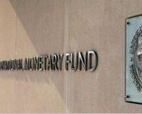 Помощь МВФ за год