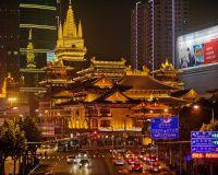 Китай и Индонезия