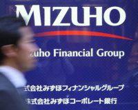 Японский банк кредитовал