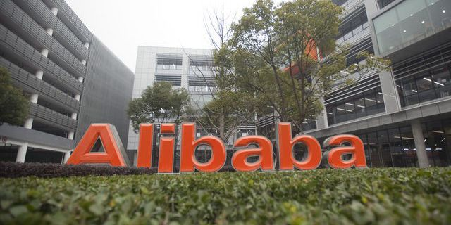 Alibaba официально