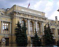 ЦБ РФ отозвал лицензии у