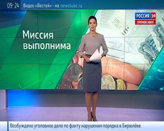 Керимов продал акции АК