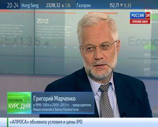 Марченко: ЦБ РФ рано или