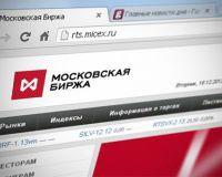 Московская биржа борется