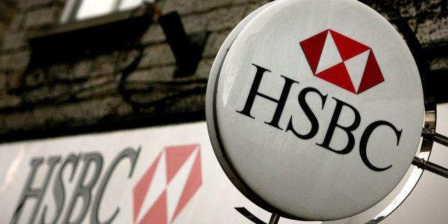 HSBC понизил прогноз