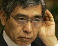 Курода: Банк Японии на