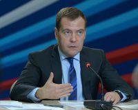 Медведев: ВВП РФ в 2013