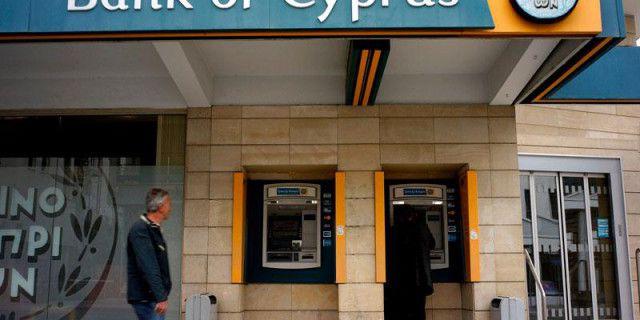 Главой Банка Кипра