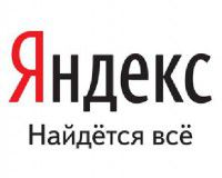 Прибыль  quot;Яндекса