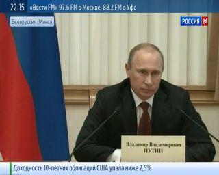 Путин: суверенные