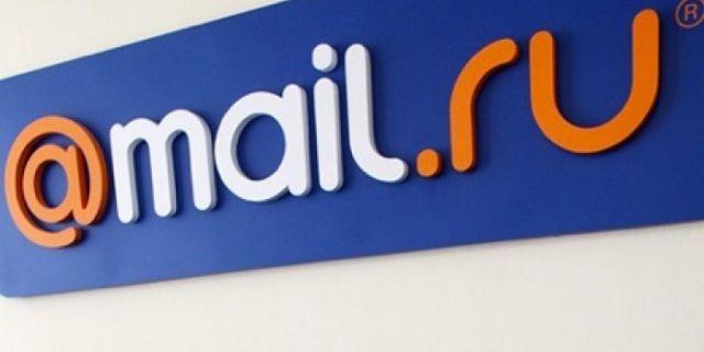 Выручка Mail.ru в III