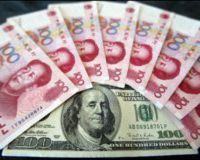 Строительный банк Китая