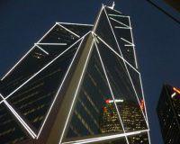 На межбанке Китая вновь