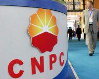 CNPC купит перуанские