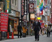 ЦБ Японии снизил прогноз