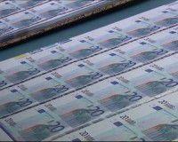 Казначейство закупило
