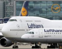Lufthansa зафиксировала