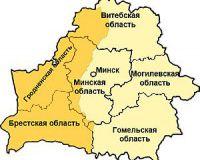 Бюджет Белоруссии стал