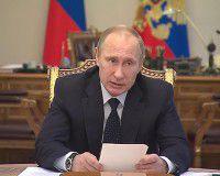 Путин: полная трата