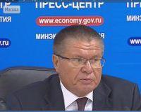 Улюкаев: до 2030 г. ВВП
