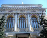 Банк России не стал