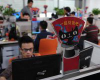 День холостяка в Китае