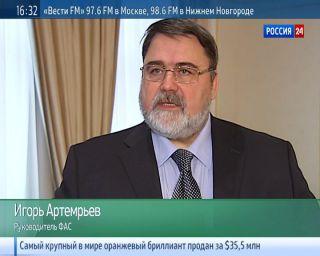 ФАС: заявка CNPC на