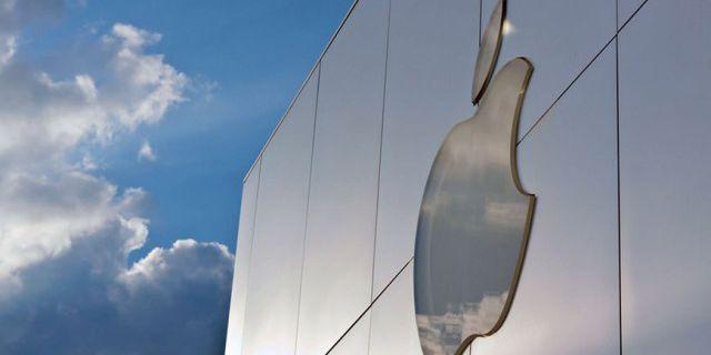 Apple потратит $10,5