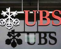 UBS может продолжить