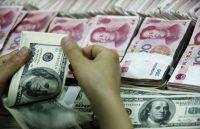 Иностранные инвестиции в
