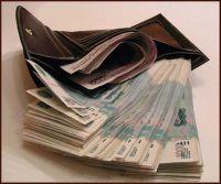 Средняя зарплата врача в