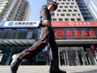 В Китае частным банкам