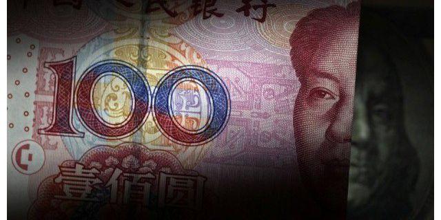 Китай хочет продавать и