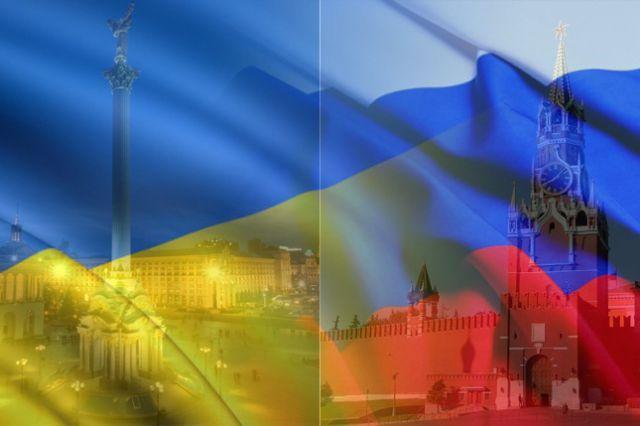 Украина сделала