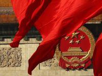 Китай проверит 6