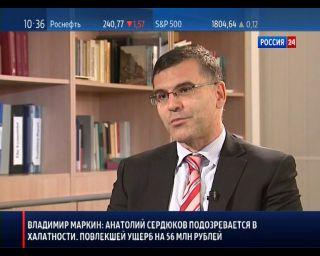 РЭШ: 2015 год для России