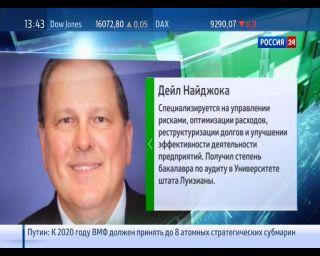 EY: у России большие