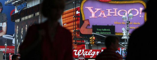 Yahoo! купила детище