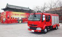 Renault приходит в Китай