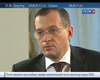 Банк России составил