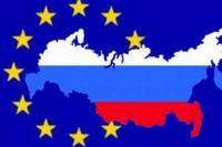 РФ направила ЕС