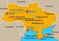 ВВП Украины сократился в