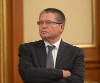 Улюкаев: инфляция в 2013