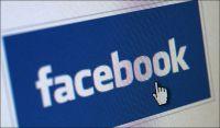 Акции Facebook войдут в