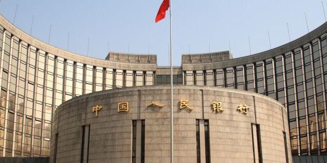 ЦБ Китая изъял с рынка